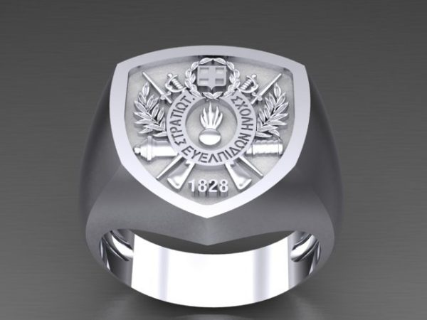Hellenic Army Academy Sterling Silver Ring