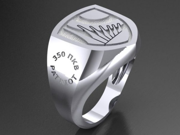 "[:en]""350 ΠΚΒ / 20 YRS"" Sterling Silver Ring [:el] 350 ΠΚΒ / 20 YRS Ασημένιο Δαχτυλίδι[:]"