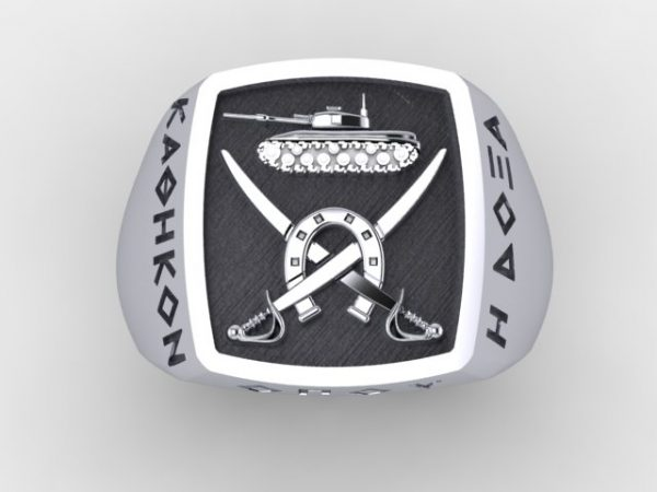 "[:en]Sterling Silver Ring ""Hellenic Army Armor""[:el]Ασημένιο Δαχτυλίδι ""Τεθωρακισμένων""[:]"